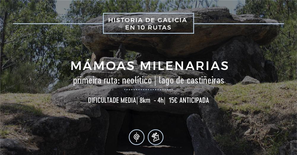 historia-de-galicia-10-rutas-ruta-2-02